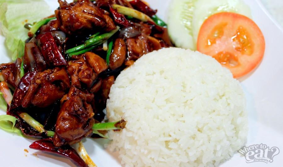 Gong Bao Ji Ding Rice