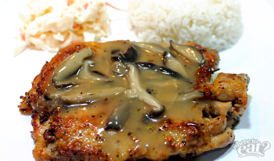Western Rosemary Chicken Rice